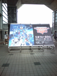 GUNDAM EXPO