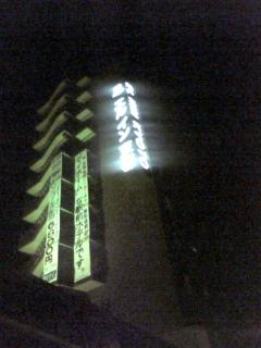 今日のホテル