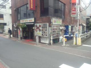 B-CLUBショップ渋谷店