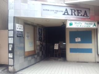 B-CLUBショップ高田馬場店