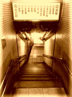 銀座線末広町駅一番出入口