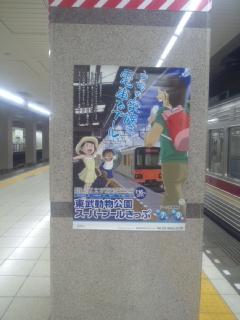 浅草駅から