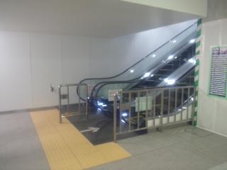 中目黒駅に