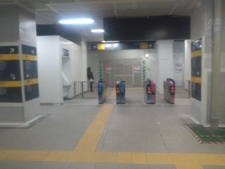 中目黒駅南出口